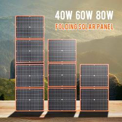 야영하는 RV를 위한 태양 전지판 장비 40W 50W 60W 80W 100W 유연한 Foldable 12V 배터리 충전기 5V USB 정제 전화 하이킹