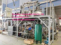 1000L可塑剤、DOP (Di Octyle Phthalate)リアクター試験工場