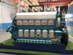 N330シリーズYanmarの土地の発電のための海洋のディーゼル100%新しいエンジン