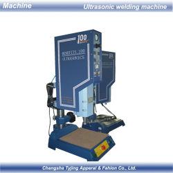 超音波車は溶接工のプラスチック結合の切断の溶接機を分ける