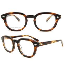 شعار مخصص مثنية إطارات Eyewear (RT1085)