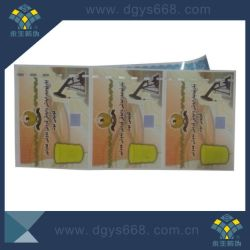 機密保護の糸が付いているカードを離れた色刷の機密保護スクラッチ