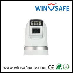 険しい機密保護CCTV赤外線PTZデジタルカメラ