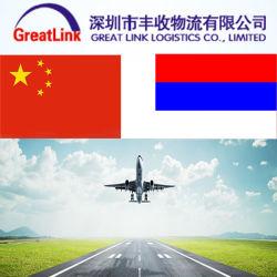 中国からのロシアへの航空貨物のエージェント
