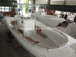 قارب صيد جولة ووك أوت سبورت مع محرك للبيع