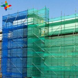 構築の建物のPEのネットの建物のネットの安全網のための純安全策