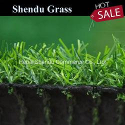 人工的な草の総合的な泥炭の装飾の家具の屋外のクッションのカーペットの芝生