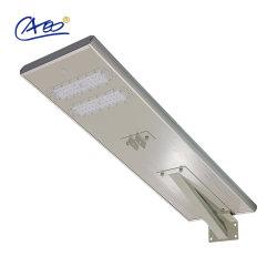 نظام شمسي لإضاءة مصابيح LED الشمسية في الشارع في الهواء الطلق باستخدام