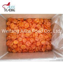 Beste Qualitätsgesunde Frucht-Produkt-chinesische getrocknete Aprikose