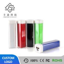 De goedkope Volledige Gift van de Bank van de Macht van de Lippenstift van de Kleurendruk 2600mAh