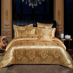 تصميم جاكار معاصر بألوان أنيقة دافئة مجموعة غطاء برشامة ذهبية اللون ومجموعة أسرة أنيقة ومعاصرة