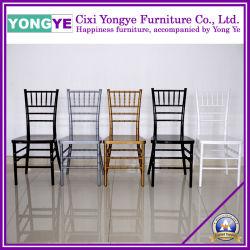 Evenement Chiavari Chair / Resin Tiffany Chair / Wedding Chair