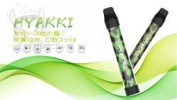 Hyakki Disposable Vape 2500 퍼프 7ml E-Liquid Capacity Rechagable E 담배