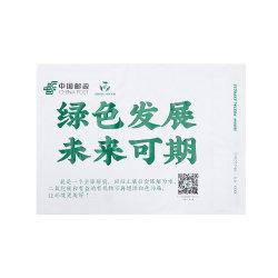 De douane Afgedrukte Plastic Zak Mailer van de Zak van de Post van de Koerier Biologisch afbreekbare Poly