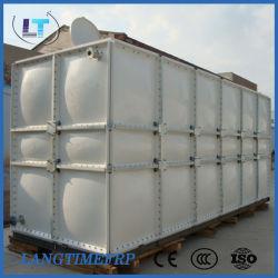 Wasser-Sammelbehälter der Qualitäts-1000L FRP
