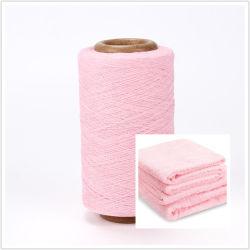 수건 털실 수건을%s 재생된 털실을 회전시키는 Eco-Friendly 회생된 면 털실 무제한 대출 제공