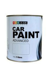 Китай на заводе автомобильной краской на выходе автомобильная краска HS 1K дополнительные белый Pearl Gp001A Продажи с возможностью горячей замены