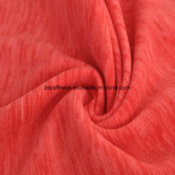 Печать катионов оснований в силу Micro флис, куртка ткань (КОРАЛ)