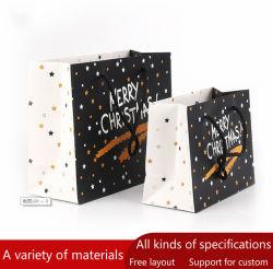 وصول جديدة [توب قوليتي] زاهية [برينتينغ ببر] إلى حدّ ما يطوي عيد ميلاد المسيح تصميم ورقيّة يعبر هبات حقيبة