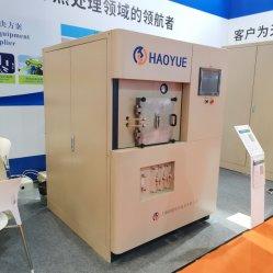 Haoyue S200 вакуумного оборудования для обработки нагрева свечей зажигания плазменного спекания машины с точки зрения затрат