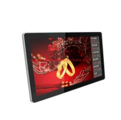 """شاشة تلفزيون رقمية بشاشة عرض بحجم 15.6 بوصة - 21.5 بوصة """"وسائط متعددة داخلية ومصعد داخلي على الحائط"""" مع WiFi"""