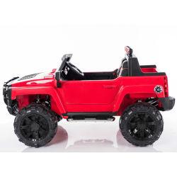 Лицензия Humber поездка на автомобиле sr9188 Красный
