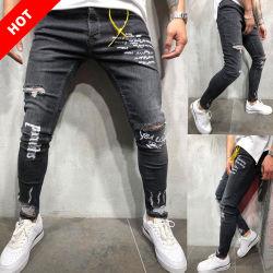 2019本の方法男の子の標準的なズボンの細いズボンはデニムのジーンズの人のジーンズを裂いた