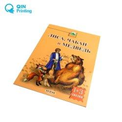 História de impressão de livros para crianças