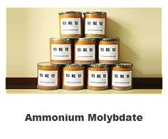 アンモニウムのモリブデン酸塩(ATM) CAS: 13106-76-8