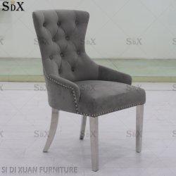 Nuevo y moderno diseño de viviendas de terciopelo tapizados silla Restaurante comedor Muebles de Comedor Juego