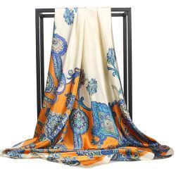 Foulard Focus arabe musulman de mode Hijab Foulard Foulard ordinaire des femmes de gros Hijab