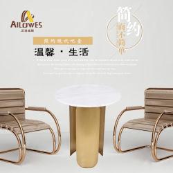シンプルなレジャー家具丸大理石トップステンレススチールゴールドカラーのコーヒーショップサイドエンドテーブル