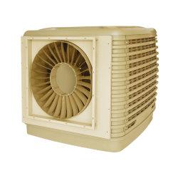 Большой размер пустыни отрасли охладителя нагнетаемого воздуха охладителя нагнетаемого воздуха для кондиционера воздуха