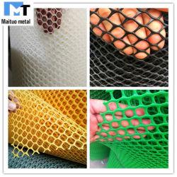 Malla plástica para aves de corral y los pastizales/Acuicultura cuadrado/Diamond/agujero hexagonal forma