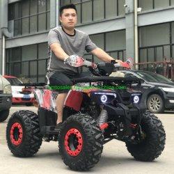 150cc последней ATV Quad с 8-дюймовые шины
