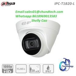 Dahua best selling mini sistema de segurança Câmera 2MP Torre infravermelho câmara CCTV