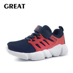 Greatshoe Kid спортивную обувь мальчика школьного спорта работает обувь Sneaker Pimps Littlel телец обувь школа стиля