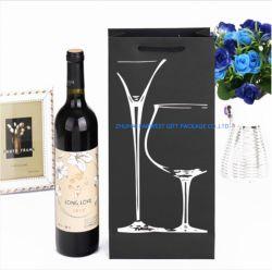 حقائب ورقية لحقيبة تسوق لهدايا النبيذ الأحمر سعر الجملة الجيد