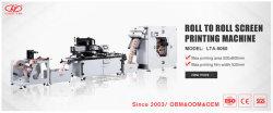 PVC, PET, PP, PC, PE, Bopp 모든 종류의 필름 라벨용 자동 롤-롤 스크린 프린터