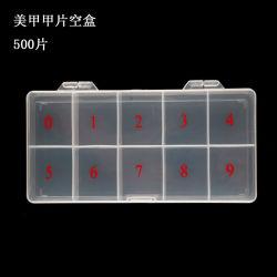 500pcs pointe d'ongles nail art Tool Box pour les contenants vides