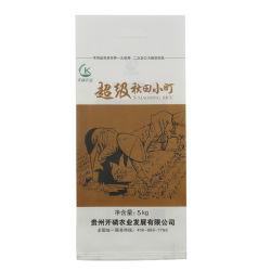 De Zak van de Verpakking van de Rijst van de Leverancier van China Rijst 5kg 10kg 25kg