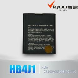 Hb4j1h 3,7 V de la batterie 1200mAh Hot Sale de haute qualité