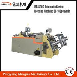 Produit en papier machine de formage boîte en carton<br/> avec moule en bois
