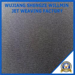 あや織り150dx 300d 177GSM Polyester Uniform Frock Work Cloth Textile