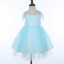 Tulle enfants filles robe de vêtements de mode pour les enfants Partie de l'usure