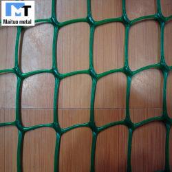 Штампованный пластиковые сетки зеленого, белого и черного цвета