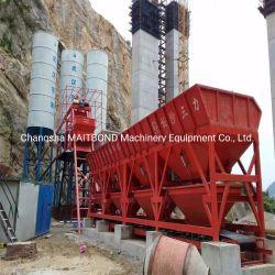 (SANLI) 100м3/ч конкретные механизмы автоматического элеватор ковш мини конкретных растений заслонки смешения воздушных потоков