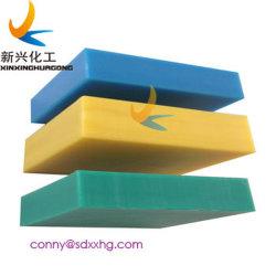 Fournisseur de plastique UHMWPE Conseil /plastiques techniques Fiches de gros fabricant UHMWPE