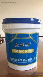 El recubrimiento de poliuretano resistente al agua para baños impermeabilización membrana de la película china