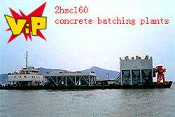 Piante mescolantesi/d'ammucchiamenti del calcestruzzo mobile dell'asfalto (2hsc160)